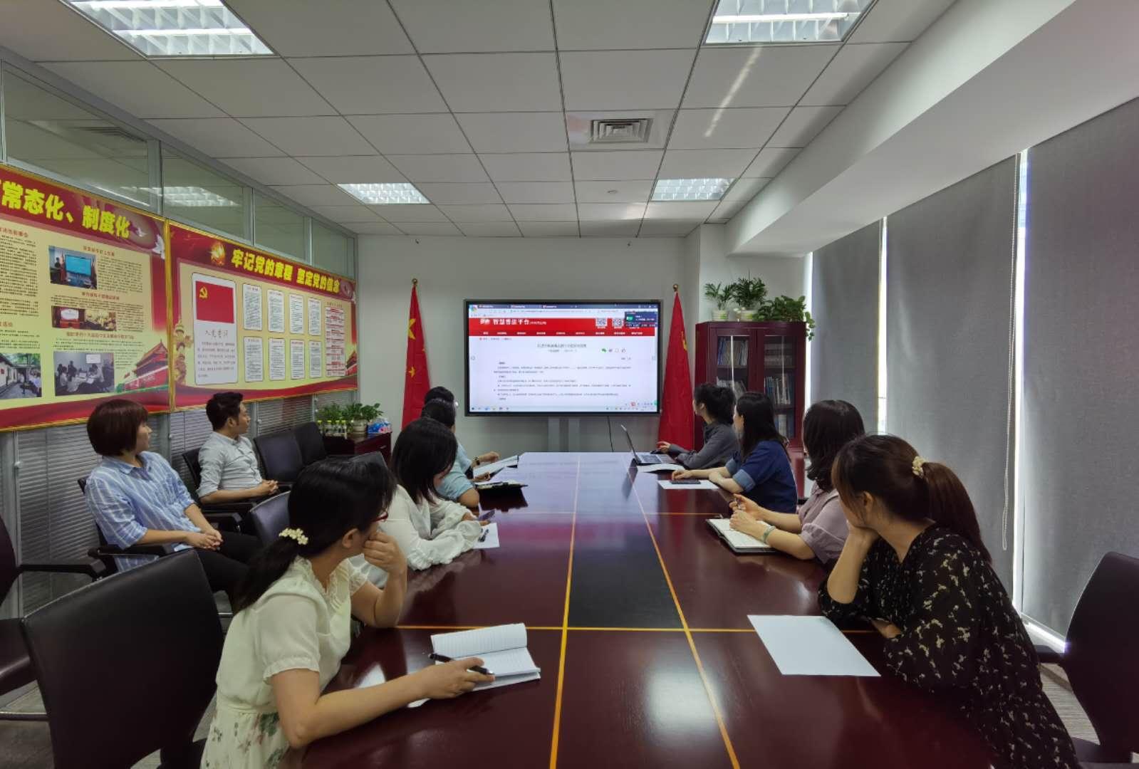 海南省海洋发展公司 开展2020年第一期以案释法活