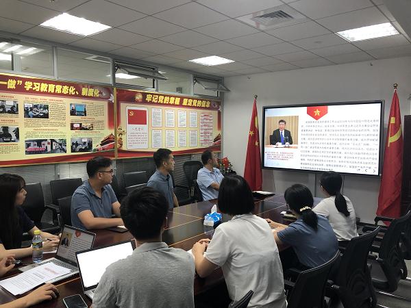 党支部组织召开党史学习教育专题学习会
