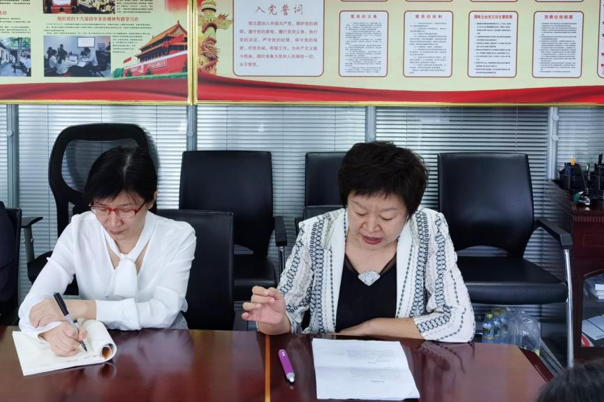 海南省海洋发展有限公司 组织开展《民法典》现场授课