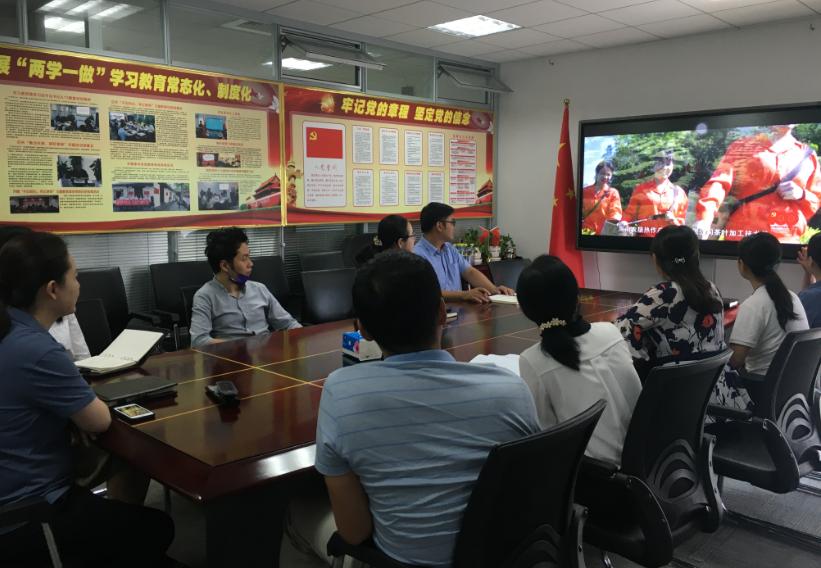海洋发展公司组织开展学典型观影活动